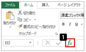 Excel関数MIDで文字列から数を指定して文字を抽出する方法