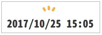 Excel(エクセル)関数NOWで、現在の日付と時間を表示させる方法|使い方や応用など徹底解説