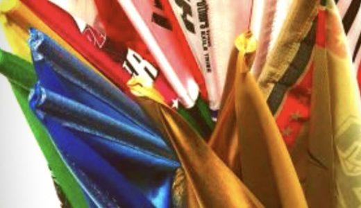 【EXILEファン必見】フラッグのリメイク・収納術11選!│ライブグッズの飾り方や収納は皆どうしてる?