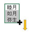 Excel豆知識。オートフィルを使えばこんなこともできます