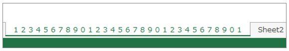 Excel豆知識シート名に登録できるのは31文字まで