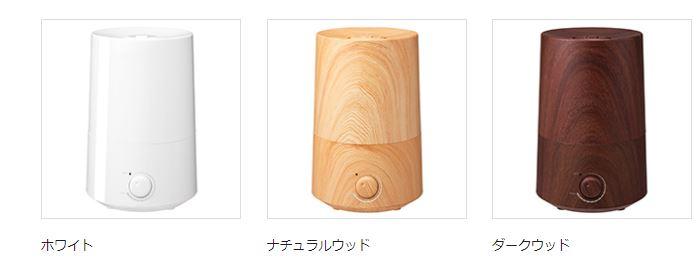 【オススメ!】アロマ加湿器FloatL(HFT-1623)を買ってみた感想|8畳以内なら絶対これが良い!|おしゃれなデザインで掃除もラクすぎる!