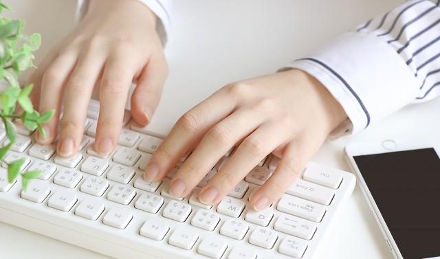 【Excel便利技】Tabキーで自由自在にカーソルを操る方法!|Tabキーを使って戻る方法をご紹介