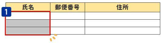 【Excel小技】決まった項目のみ日本語入力をするよう設定する方法