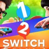 【任天堂スイッチ】1-2-SWITCHのゲーム収録内容と遊び方|隠し要素やコツも徹底解説!