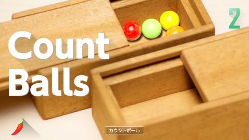カウントボール|1-2-SWITCHのゲーム収録内容と遊び方|隠し要素やコツも徹底解説!