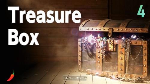 トレジャーボックス|1-2-SWITCHのゲーム収録内容と遊び方|隠し要素やコツも徹底解説!