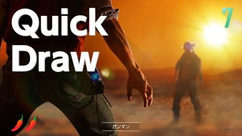 ガンマン|1-2-SWITCHのゲーム収録内容と遊び方|隠し要素やコツも徹底解説!