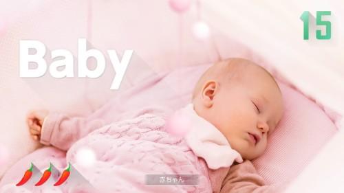 赤ちゃん|1-2-SWITCHのゲーム収録内容と遊び方|隠し要素やコツも徹底解説!
