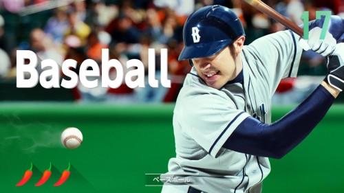 野球|1-2-SWITCHのゲーム収録内容と遊び方|隠し要素やコツも徹底解説!