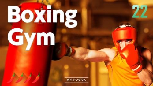 ボクシングジム|1-2-SWITCHのゲーム収録内容と遊び方|隠し要素やコツも徹底解説!