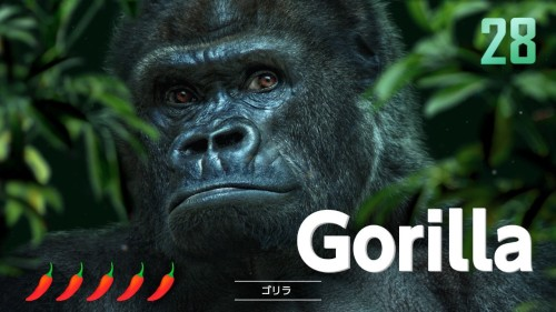 ゴリラ|1-2-SWITCHのゲーム収録内容と遊び方|隠し要素やコツも徹底解説!皿回し|1-2-SWITCHのゲーム収録内容と遊び方|隠し要素やコツも徹底解説!