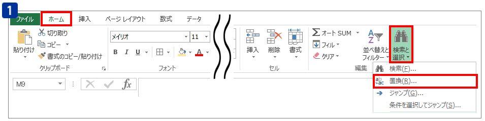 【Excel小技】セル内の改行を一括削除する方法|5秒でできる置換テクニック