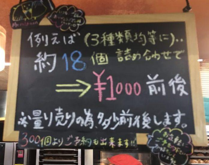 【人気】博多駅アクセス0分!ミニヨンのクロワッサン屋に行ってみた!おやつやお土産に喜ばれる話題の焼きたてクロワッサンを徹底分析