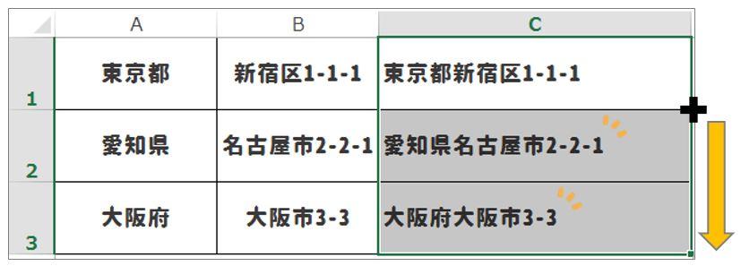 【Excel】すぐに解決!関数なしで文字を結合する方法|スペースや改行もお手のもの!