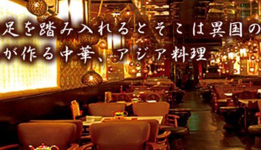 【梅田タイ料理】駅近5分!オリエンタルブッダに行ってみた感想|タイの料理や店内のお洒落さに感激!!