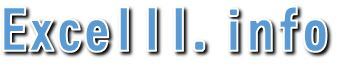 【テンプレート】Excelで作るオシャレなロゴデザイン12選|飾り文字を工夫してワンランクアップのエクセルファイルを作ろう