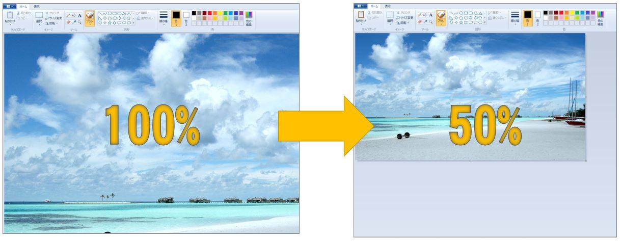 【1分】ペイントで画像を縮小する方法|フリーソフト不要で写真などのデータ容量を大幅に軽くするやり方