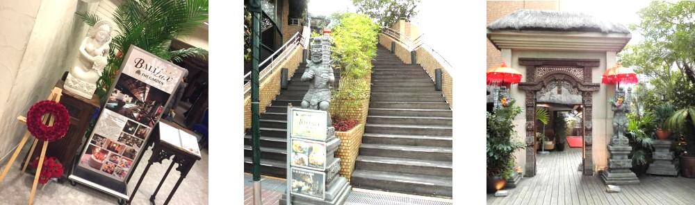 【オシャレ度120%】バリラックス梅田に行ってみた感想|梅田駅直結徒歩2分!話題でオススメのリゾート気分が味わえるお店!