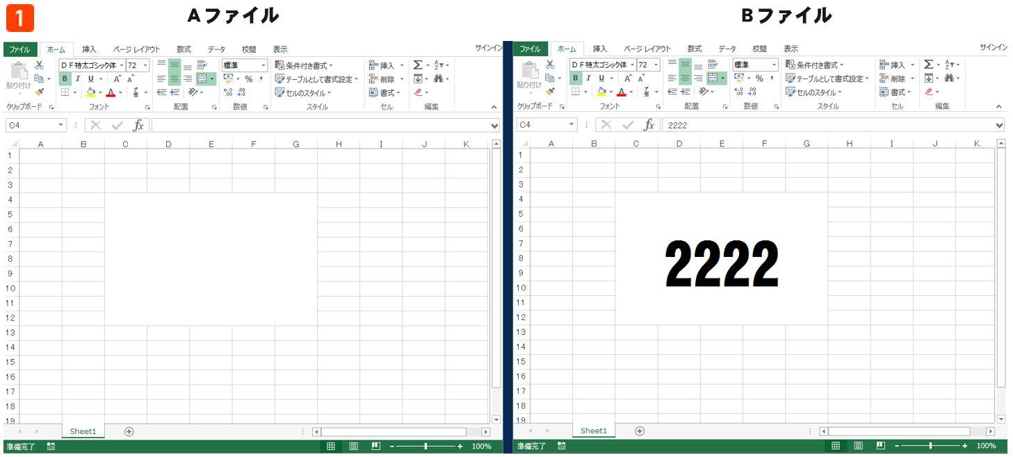【Excel】実は簡単! 他のブックのデータを参照する方法|MOSエキスパート範囲をマスターして一発合格へ