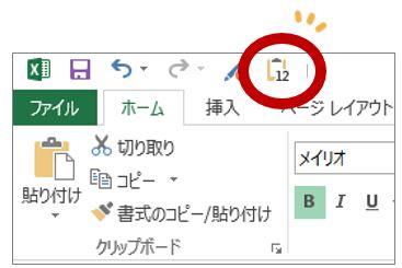 【Excel】値貼り付けアイコンを表示させる方法|クイックアクセスツールバーにコマンドを追加すると業務効率UP!