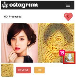 【3分で分かる】今話題のostagramとは?パスタと人物の写真を合成する使い方やInstagramなどのSNS活用方法について徹底解説!