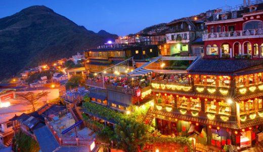 【台湾旅行】初めてでも120%楽しむための基本情報|おすすめの観光地やフライト時間、お金のことなどツアーに必要な情報を徹底解説!