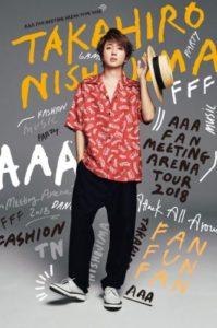 【AAA】FFF2018年名古屋ライブ内容&レポ|セトリやグッズ、感想など徹底解説!
