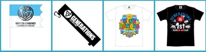 【GENERATIONS】2018年大阪ライブ感想&レポ|セトリやグッズ、ステージ構成や座席情報など一挙紹介!