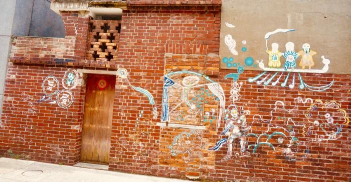 インスタ映えの壁画|【2018年】2泊3日台湾女子旅ブログ&レポ|台湾・台北旅行でオススメの観光地やグルメを細かく紹介!
