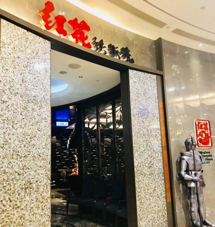 紅花|【2018年】2泊3日台湾女子旅ブログ&レポ|台湾・台北旅行でオススメの観光地やグルメを細かく紹介!