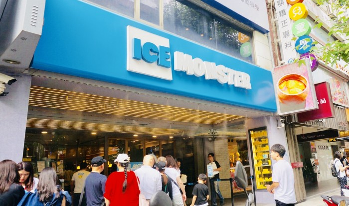 icemonster|【2018年】2泊3日台湾女子旅ブログ&レポ|台湾・台北旅行でオススメの観光地やグルメを細かく紹介!