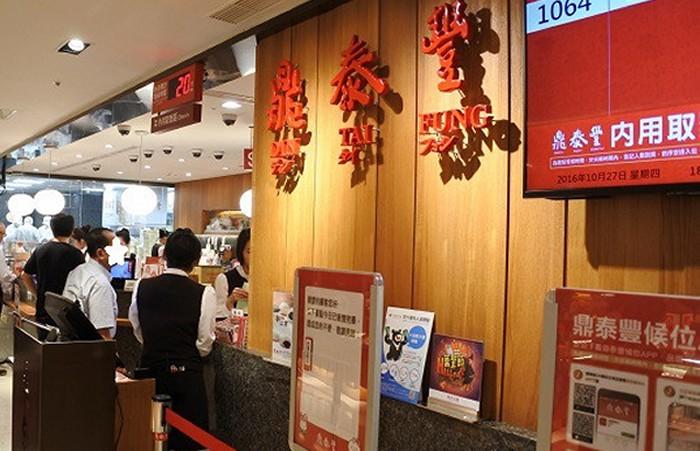 三越の中にある中華料理店|【2018年】2泊3日台湾女子旅ブログ&レポ|台湾・台北旅行でオススメの観光地やグルメを細かく紹介!