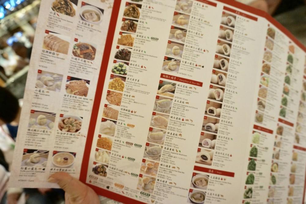 中華料理メニュー表|【2018年】2泊3日台湾女子旅ブログ&レポ|台湾・台北旅行でオススメの観光地やグルメを細かく紹介!
