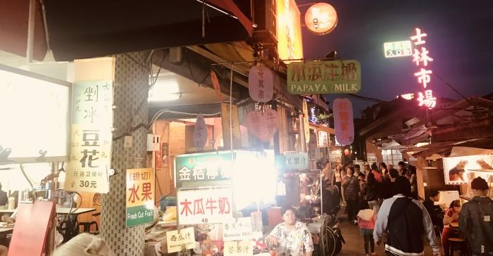 士林市場|【2018年】2泊3日台湾女子旅ブログ&レポ|台湾・台北旅行でオススメの観光地やグルメを細かく紹介!