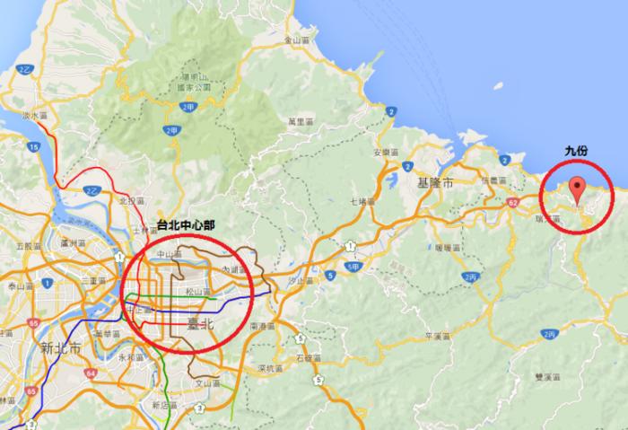 台北から九份までのアクセス方法