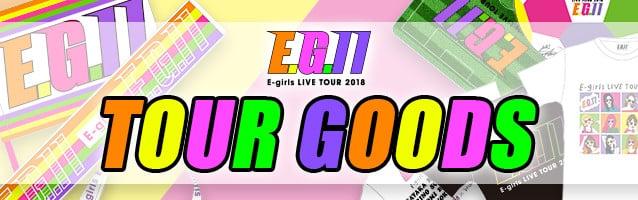 【ネタバレ】E-girls神戸ライブ感想&レポ|グッズ情報やセトリ、ステージ構成など一挙公開