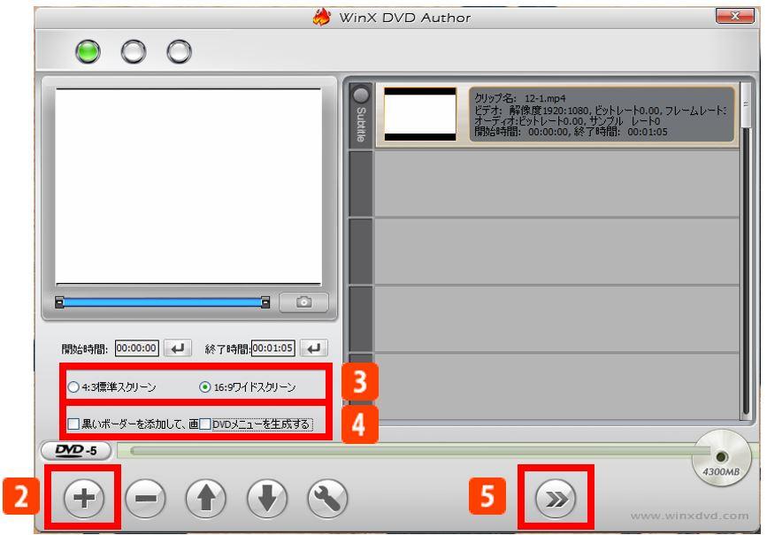 【初心者必見】0円!動画をDVDプレーヤーで再生できるようにするやり方|オーサリング(ファイナライズ)処理の方法|動画をDVDデッキで見られるように変換!
