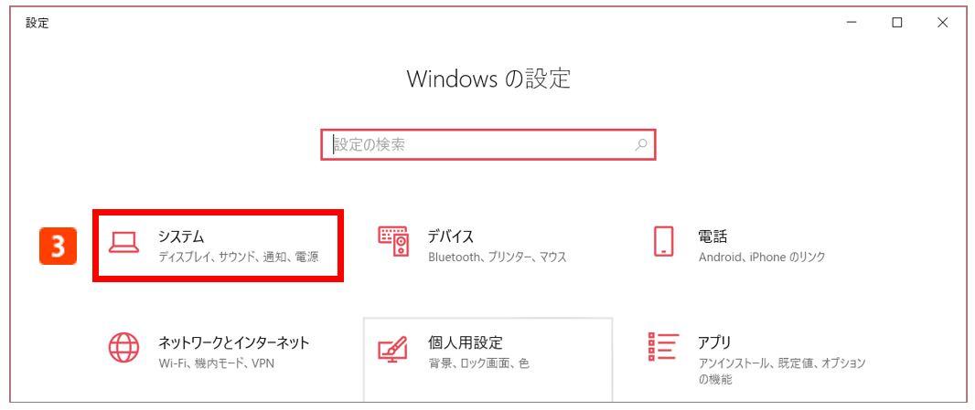【Windows10】Excel(エクセル)自体の文字を大きくする設定方法|メニューテキストの文字が小さくて見づらい方の対処法