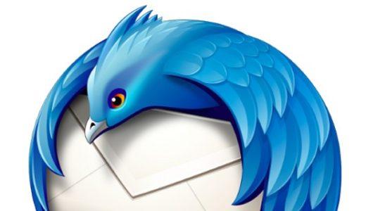 【Tunderbird】Reply-toとは「返信先をあらかじめ指定すること」|意味や読み方、使い方をきちんと理解するとかなり使える!