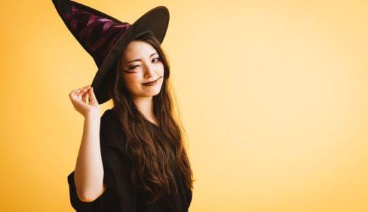 【2018年版】ハロウィンコスプレ50選|女性用・レディース用の仮装アイデア満載!