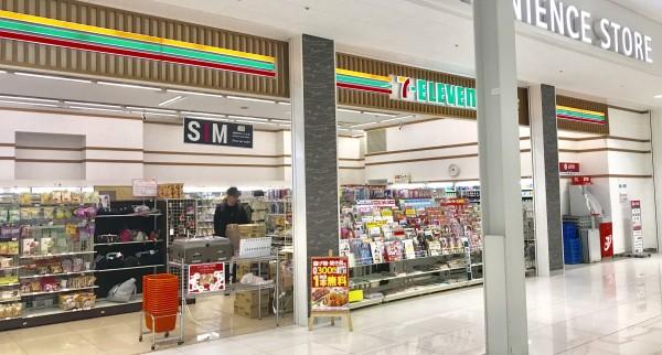 関西国際空港第2ターミナルのラウンジはどこにある?|Peachに乗る方必見!お土産屋さんやカフェを分析!