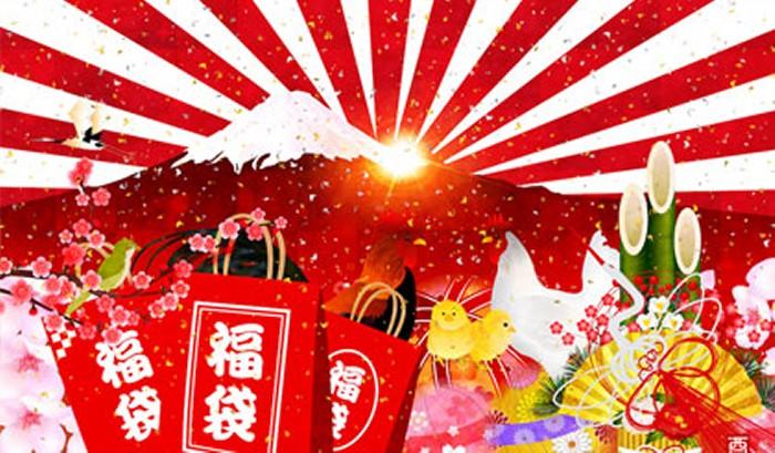 【20選】「新年あけおめ…」は非常識?!お正月にまつわる雑学・トリビア・豆知識