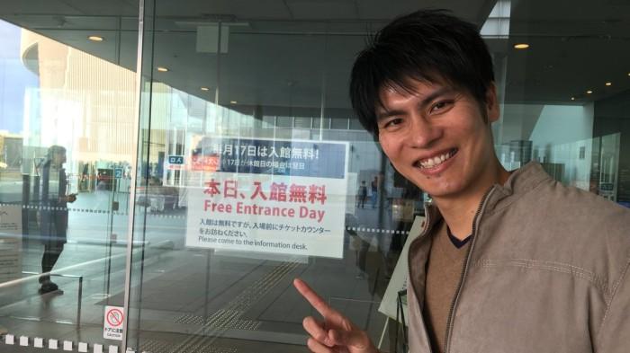 【感動】最後の「愛してる」前田朋己著、山下弘子さんガンとの闘病生活|出会い、癌との共生、最期の軌跡
